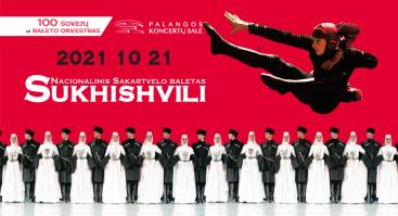"""Nacionalinis Sakartvelo baletas """"Sukhishvili"""""""
