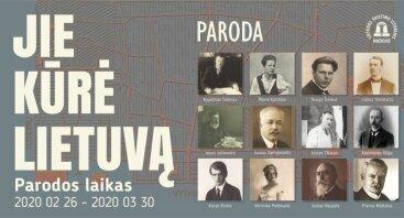 Kovo 11-ajai skirta Lietuvos švietimo istorijos muziejaus paroda JIE KŪRĖ LIETUVĄ