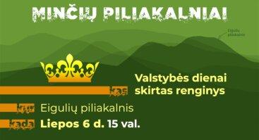Minčių Piliakalniai: Eigulių piliakalnis