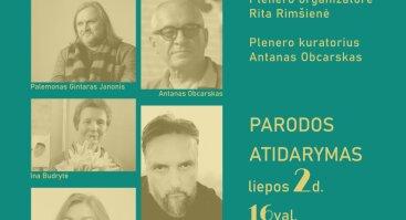 """TAPYTOJŲ PLENERO """"ŠLAVANTAS 2020"""" PARODA"""