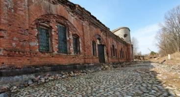 Ekskursija. III Fortas. Kauno tvirtovė.