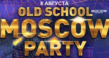 Вечеринка в стиле Ретро I 8 Августа I Moscow Naktinis Klubas