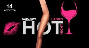 """Ladies Night I 14 Августа I Ночной Клуб """"Moscow"""""""