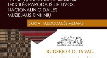 Tradicinė lietuvių tekstilė: pažinimas, puoselėjimas ir sklaidos galimybės