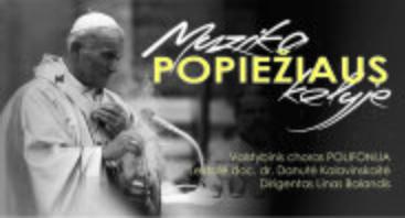 Muzika Popiežiaus kelyje / Pakruojis