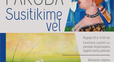 """Žymiausių 2003–2009 metais Druskininkuose vykusių tapybos plenerų retrospektyvinė darbų paroda """"Susitikime vėl"""""""