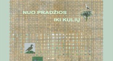 """Džiugo Palukaičio tapybos darbų parodos atidarymas """"EP2:nuo pradžios iki Kulių """"."""