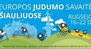 Europos judumo savaitė Šiauliuose