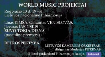 "XV tarptautinis folkloro festivalis ""Pokrovskije kolokola"""