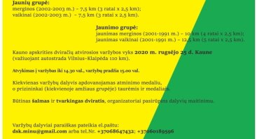 Kauno apskrities dviračių atvirosios varžybos