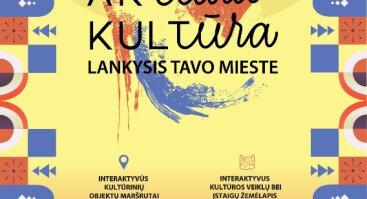 """Kultūros ministerijos projekto """"Aktuali kultūra"""" renginys Druskininkuose"""