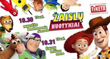 Žaislų nuotykiai | Šiauliai | Panevėžys