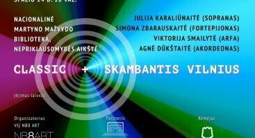 Skambantis Vilnius