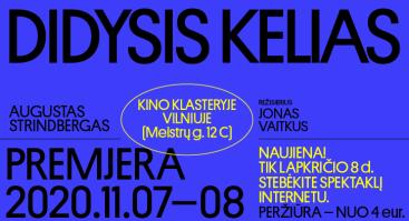 DIDYSIS KELIAS || Tiesioginė transliacija || Lietuvos nacionalinis dramos teatras