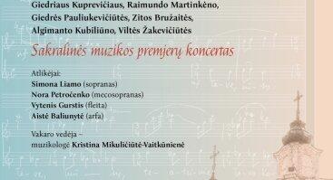 """""""Vakaro malda"""" – Kauno kompozitorių sakralinių kūrinių premjeros"""