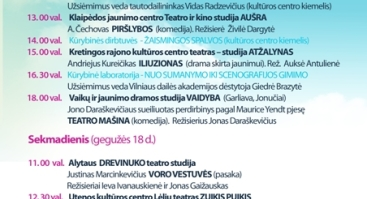 """Vaikų ir jaunimo teatrų festivalis ,,Jausmų sala"""""""
