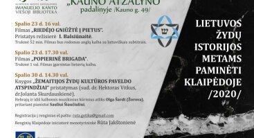 LIETUVOS ŽYDŲ ISTORIJOS METAMS PAMINĖTI KLAIPĖDOJE / 2020