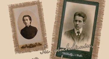 GYVENIMO SKEVELDROSE... Romantinės poezijos ir muzikos vakaras Vinco Krėvės 138-osioms gimimo metinėms paminėti. RENGINYS ATŠAUKTAS!