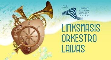 """Orkestro edukacinė programa """"Linksmasis orkestro laivas"""""""