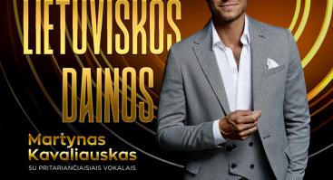 Legendinės lietuviškos dainos. Martynas Kavaliauskas ir Šiaulių bigbendas | Panevėžys