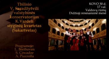 Tbilisio V. Saradžyšvili valstybinės konservatorijos K.Vardeli styginių kvartetas (Sakartvelo)