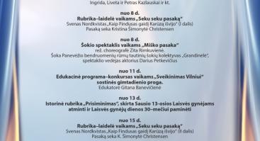 Sausio mėnesio Panevėžio kultūros centro renginiai