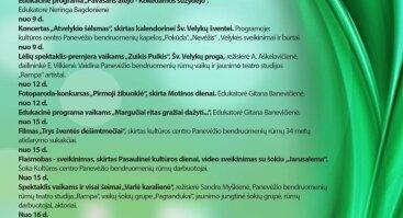 Balandžio mėnesio Panevėžio kultūros centro renginiai