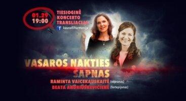 Kauno valstybinės filharmonijos renginys