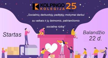 """""""Socialinių darbuotojų padėjėjų mokymai darbui su vaikais ir jų šeimomis, patiriančiomis socialinę riziką"""""""