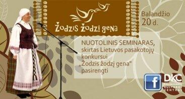 Žodzis žodzį gena | Seminaras ruošiantis pasakotojų konkursui