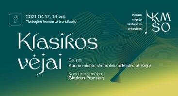 """Tiesioginė koncerto """"Klasikos vėjai"""" transliacija"""