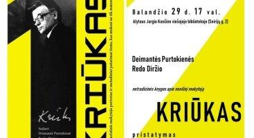 """""""Kriūkas"""" – netradicinės knygos apie neeilinį Mokytoją pristatymas"""