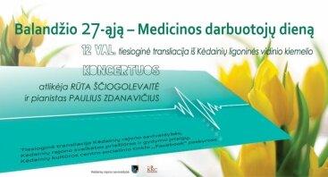 Medicinos darbuotojų diena. Muzikiniai sveikinimai