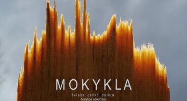 Manto Maziliausko paroda MOKYKLA