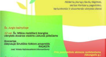 Partizanų pagerbimo, kariuomenės ir visuomenės vienybės diena