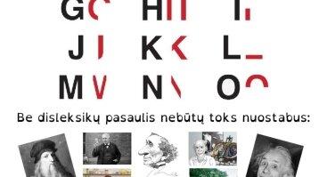 """Socialinio plakato konkurso """"Šalia mūsų ar už sienos"""" darbų paroda"""