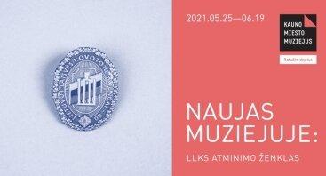 Naujas muziejuje: LLKS atminimo ženklas