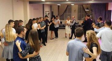 Salsa & Bachata & Tango porinių šokių pamokos