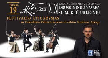 Druskininkų vasara su M. K. Čiurlioniu | Festivalio pradžios renginiai