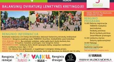 Balansinių dviratukų lenktynės ir pramogos liepos 3 dieną Kretingoje