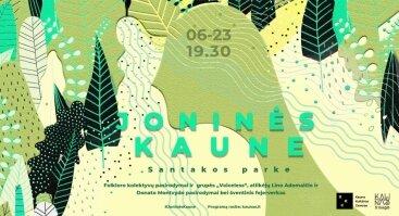 Kaunas švenčia Jonines!