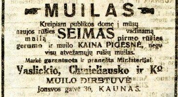 NEMOKAMA ekskursija Tarpukario Kauno parfumerijos ir kosmetikos pramonė 06 27