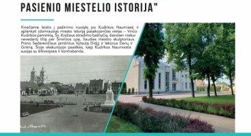Kudirkos Naumiestis: nepaprasta pasienio miestelio istorija