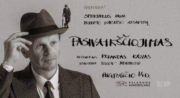 Pasivaikščiojimas. R. Walser (rež. R.Kazlas) PREMJERA!