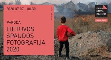 "Paroda ""Lietuvos spaudos fotografija 2020"""