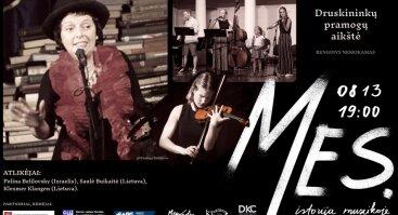Tradicinės žydų muzikos koncertas MES: istorija muzikoje
