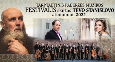 Tarptautinis Paberžės festivalis / M. Levchuk, V. Lukočius ir VDU kamerinis orkestras