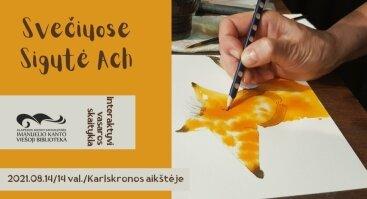 Akvarelinės dirbtuvėlės su Sigute Ach