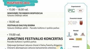 Šiaurės Lietuvos chorų festivalis