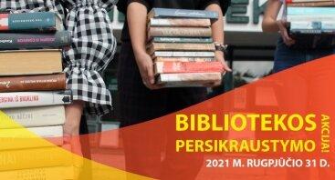 PERKELIAMA. Kauno apskrities viešosios bibliotekos perkraustymo akcija